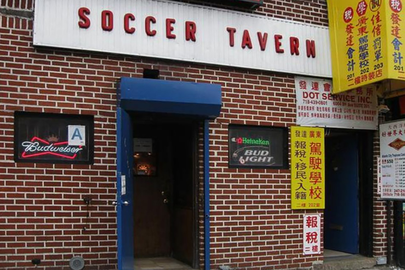 A Bar In Borough Park Dyker Heights Soccer Tavern